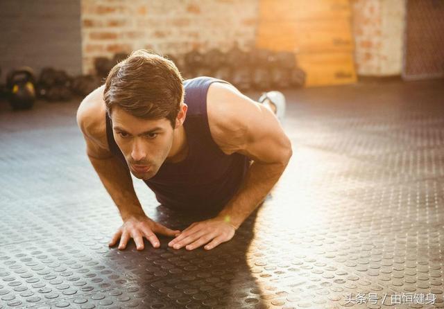 原來伏地挺身也可以這麼做!4種伏地挺身的練習方法,讓你強健有型 - 每日頭條