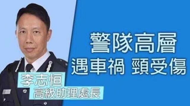 曾志偉攜女子同游北海道,發生車禍,對方竟是香港警務處處長! - 每日頭條