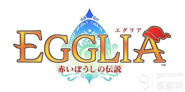 建設自己村莊 經營策略RPG《Egglia》正式發表 - 每日頭條