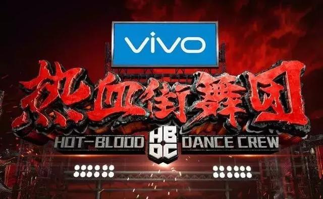 《熱血街舞團》VS《這就是街舞》:陣容大爆炸!火藥味特濃! - 每日頭條