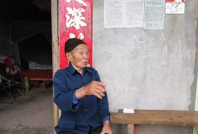 「國防部下命令我還願上戰場 」,資陽三立特等功95歲資陽老兵獲贊上百萬 - 每日頭條