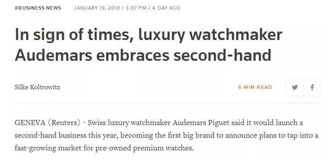 重磅!愛彼官方都開始賣二手錶了! - 每日頭條