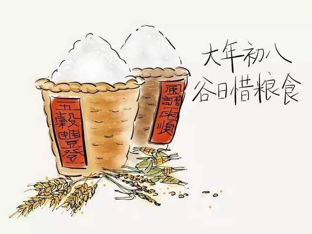 臘八節過了就是年!中國人過年習俗完整版~(收藏好) - 每日頭條