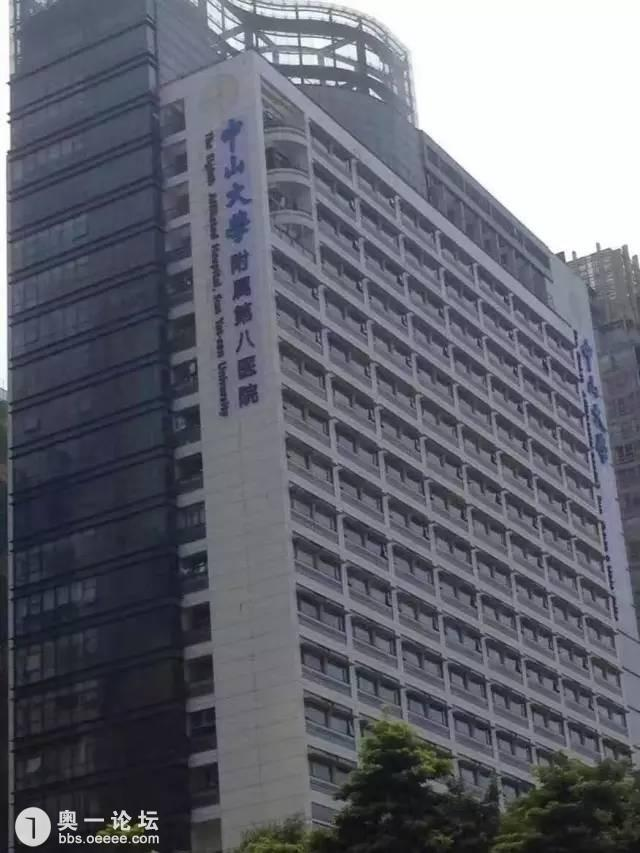 深圳又多了家「中山醫院」!福田醫院改名了 - 每日頭條