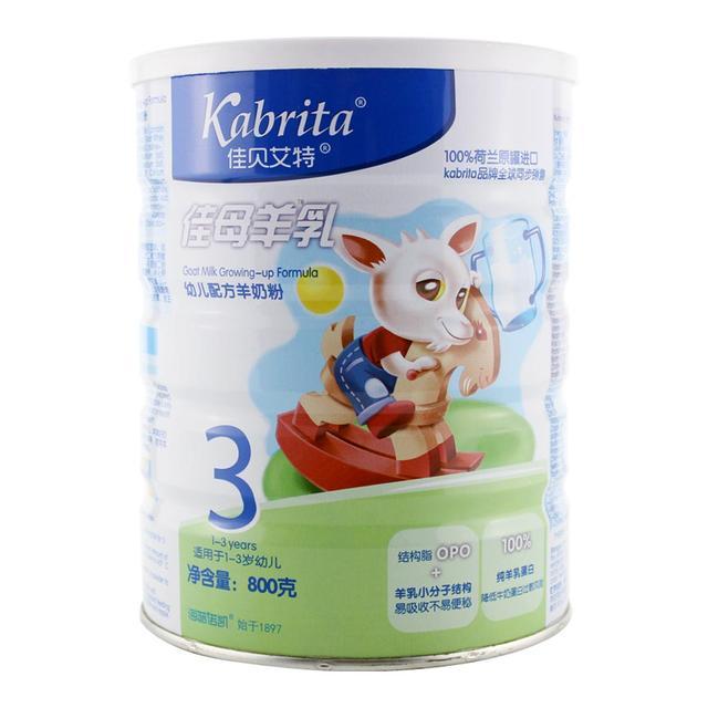 排行榜:嬰兒奶粉10強品牌。你家寶寶吃的是哪一種?! - 每日頭條