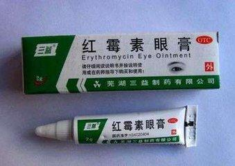 紅黴素軟膏的十種臨床應用,三項注意! - 每日頭條