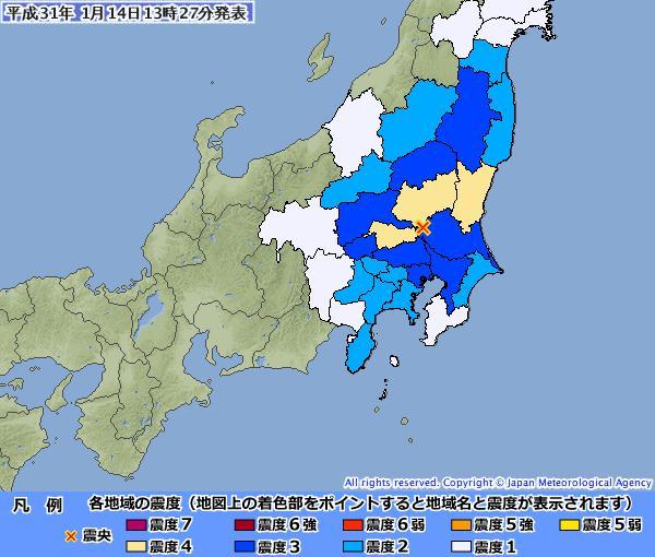 日本進入震動模式?首都東京附近突發地震,多地震感強烈 - 每日頭條