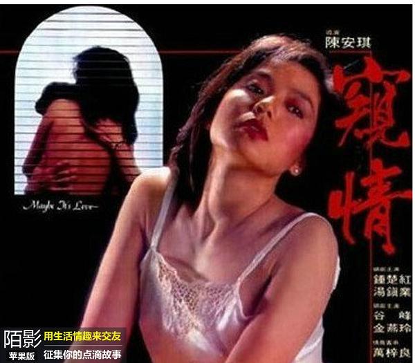 禁片流出 她是周潤發熒幕情侶 香港的瑪麗蓮夢露 - 每日頭條