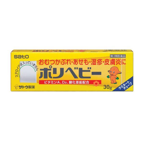網上最全的日淘OTC藥品指南---50款日本家庭常備藥 - 每日頭條