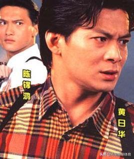 十大TVB經典港劇警匪片。都看過了嗎 - 每日頭條