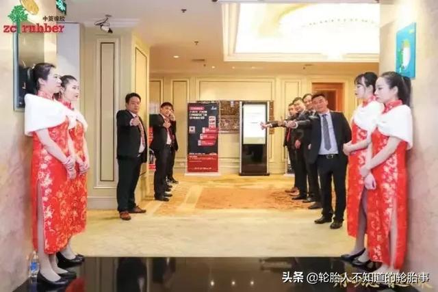 2019年中策橡膠集團乘用車胎(上海中策)經銷商大會圓滿落幕! - 每日頭條