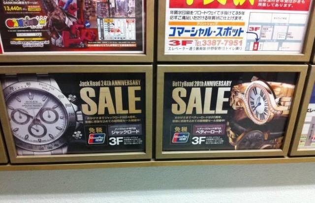 日本購買名表攻略!手把手教你買表,最全攻略! - 每日頭條