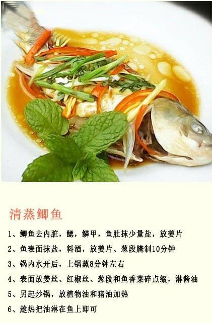 你知道春節吃魚的起源是什麼嗎?這九種做魚方法教給你! - 每日頭條