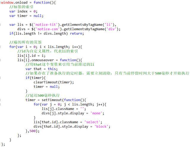 JavaScript原生實現Tab選項卡各種切換效果 - 每日頭條