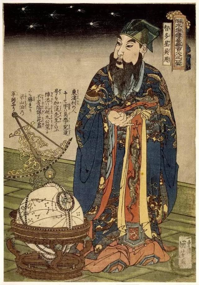 日本浮世繪中的一百零八將 - 每日頭條