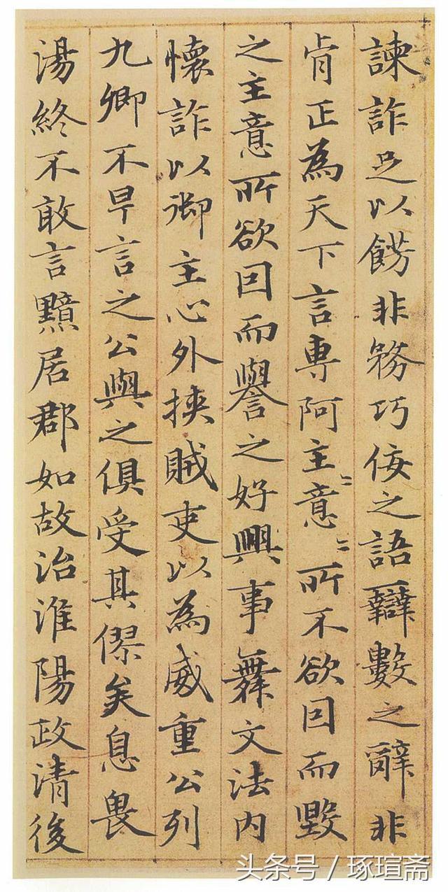 趙孟頫《汲黯傳》 - 每日頭條