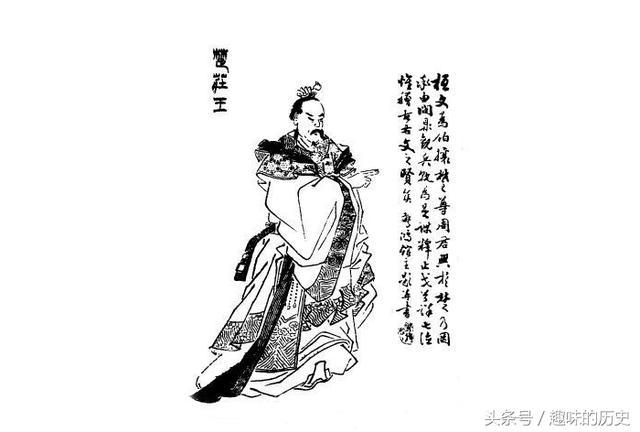 戰役系列十一「邲之戰」:楚莊王擊敗晉國,成為第三個春秋霸主 - 每日頭條