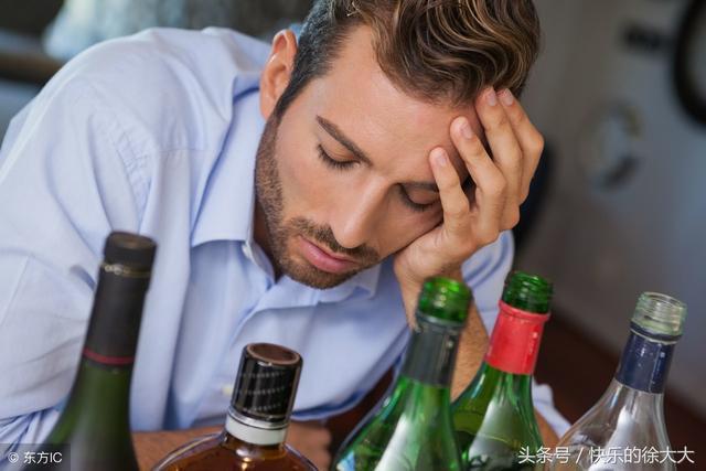 酗酒成癮該如何戒酒呢? - 每日頭條