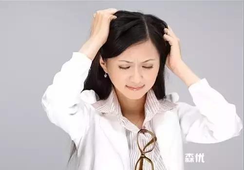 陰道炎外陰瘙癢怎麼辦 該如何保健 - 每日頭條