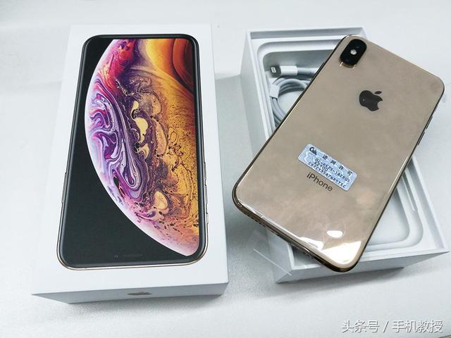 iPhone XS搭配綠聯快充+耳機轉接線使用,邊充電邊聽歌很給力 - 每日頭條