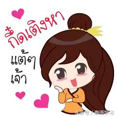 巧用泰語重疊構詞法,說地道泰語(上) - 每日頭條
