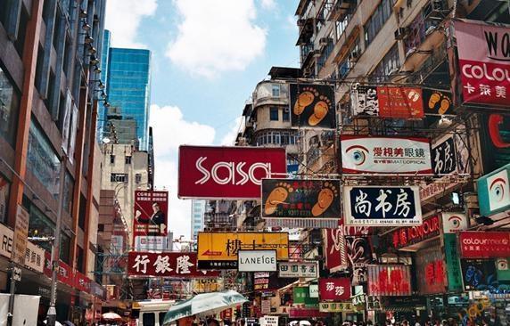 香港旅遊購物攻略之必買化妝品篇 - 每日頭條