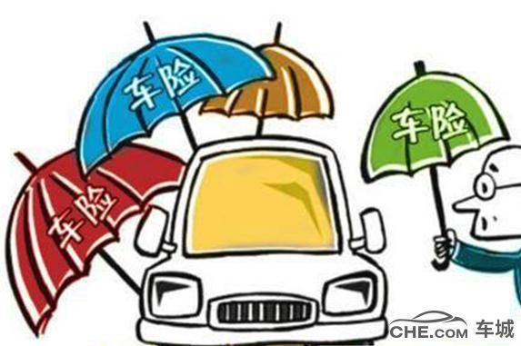 汽車保險哪些沒必要買 新車車險 - 每日頭條