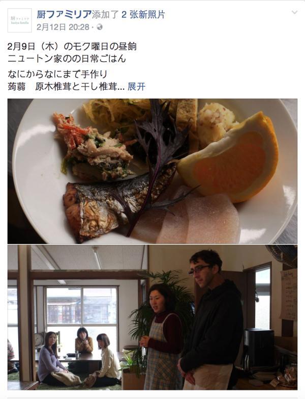 在日本鄉下生活是一種怎樣的體驗? - 每日頭條