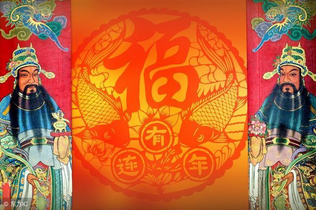 你知道中國人過大年有哪些習俗?有了它們過年才有濃濃的年味! - 每日頭條