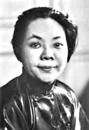 她是中國第一位女博士,一條街以她命名,外孫女是家喻戶曉的明星 - 每日頭條