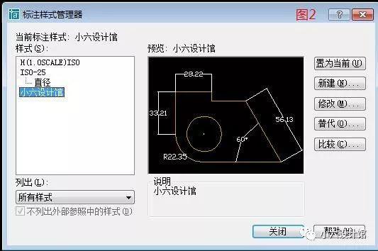 讓CAD標註更美觀——從標註樣式管理器開始設置 - 每日頭條