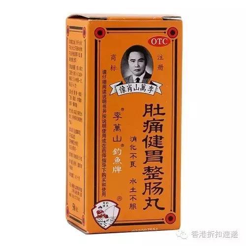 香港買藥貼 2016家居常備藥品香港價格 - 每日頭條
