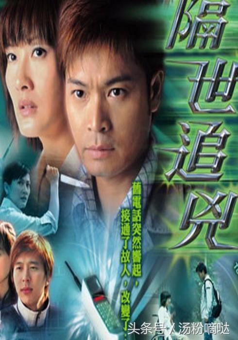 盤點史上最好看的香港穿越劇集,最後一部絕對是香港穿越劇鼻祖 - 每日頭條