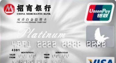 2020年哪家銀行哪張信用卡最值得申請辦理? - 每日頭條