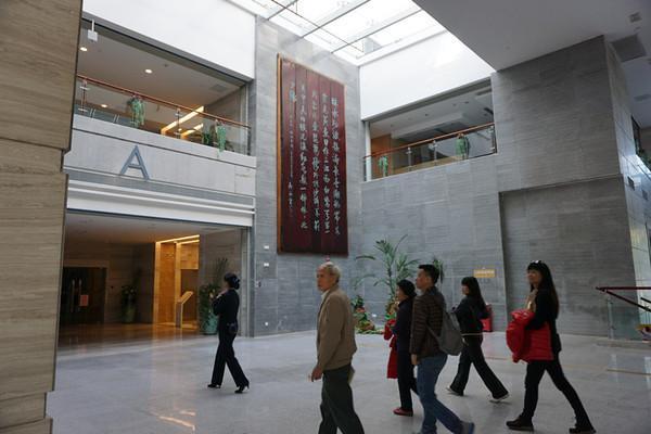 廣州大學城一天游之廣州市國家檔案館有驚喜 - 每日頭條