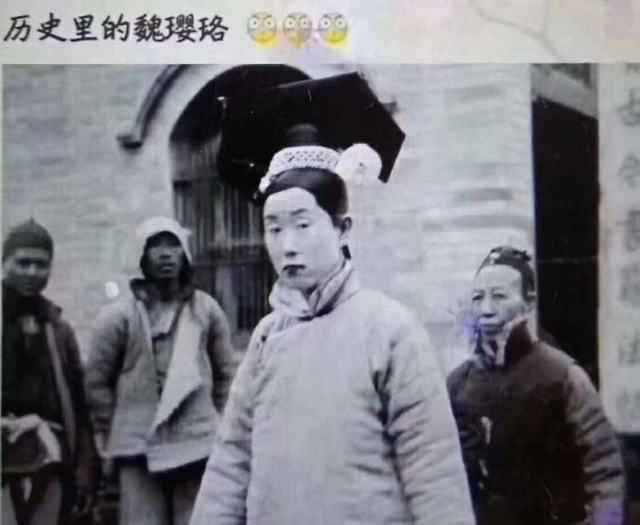 乾隆傅恆瓔珞歷史照瘋傳《延喜》製片人闢謠 - 每日頭條