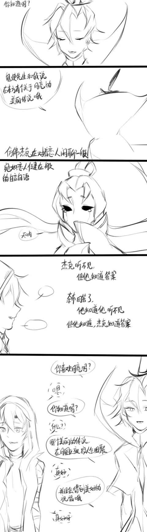 傑克:勿忘我與玫瑰交織。是誰在演奏紫羅蘭之歌 奈布:是我 - 每日頭條