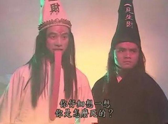 中國歷史中的黑白無常的由來。白無常為什麼伸著長舌頭? - 每日頭條