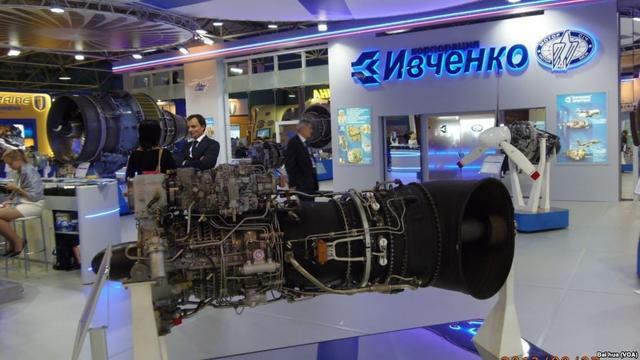 頭條   外媒稱烏克蘭發動機將在中國授權生產:包含飛彈發動機 - 每日頭條
