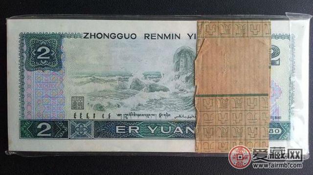 80版2元人民幣為什麼被眾多藏家看好? - 每日頭條