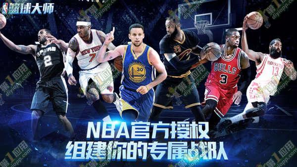 NBA籃球大師官網 手游《NBA籃球大師》官方網站 - 每日頭條