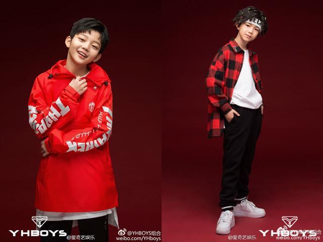 YHBOYS成員全曝光,酷似王源和鹿晗,有個細節讓網友憤怒了 - 每日頭條