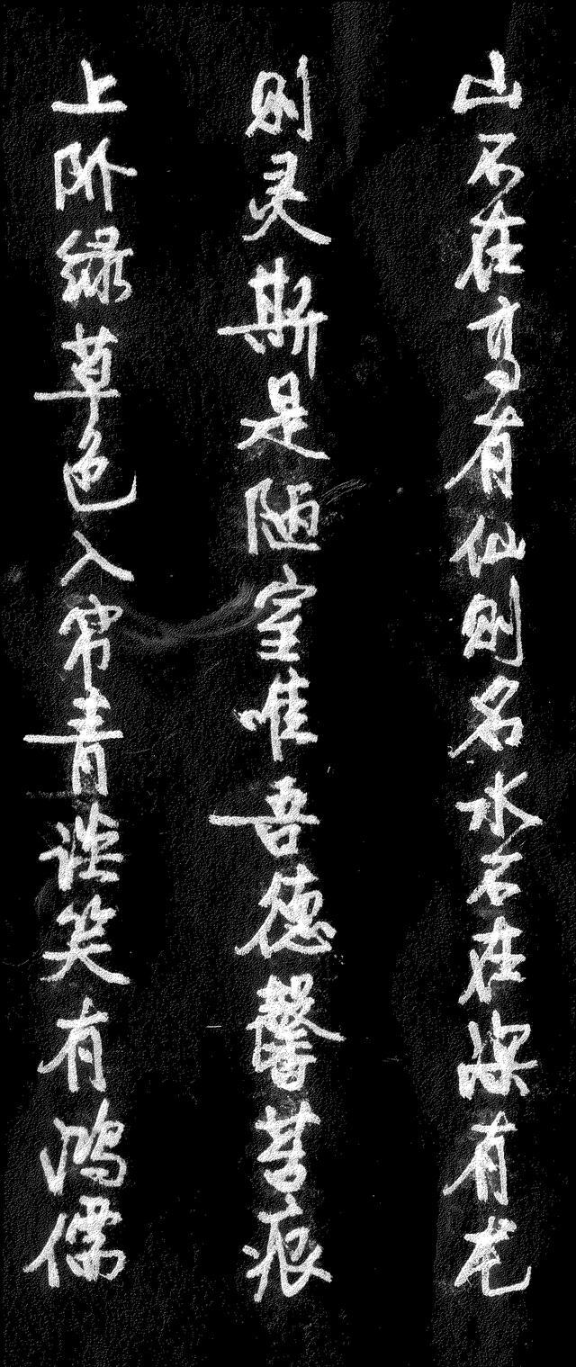 硬筆書法 唐 劉禹錫 陋室銘 - 每日頭條