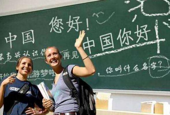 盤點世界最難學的十大語言 - 每日頭條