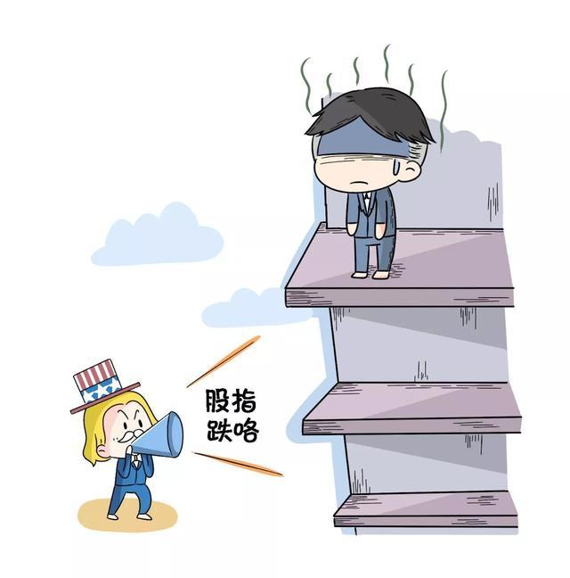 「漫畫」「漫畫」前車之鑑!日本失去的20年! - 每日頭條