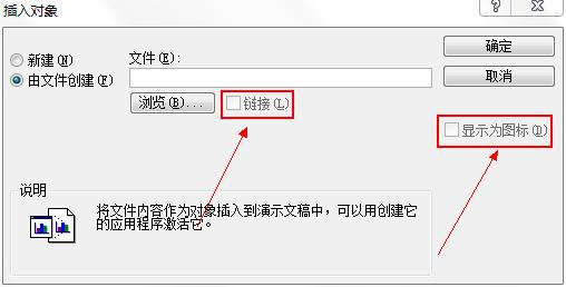 PPT里如何插入EXCEL表格(非複製黏貼) - 每日頭條
