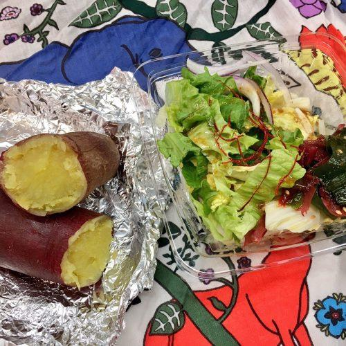 兩周就會瘦下來的紅薯減肥法 附詳細減肥食譜 - 每日頭條