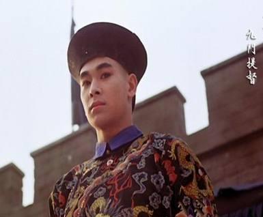清朝:總督,巡撫,提督,將軍,都統的區別,誰的官職最大? - 每日頭條