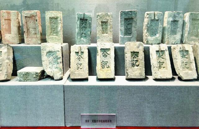 金石癡人張友海,武漢廢墟里淘出幾千塊老城磚 - 每日頭條