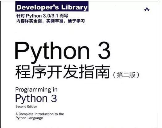 Python從入門到進階的4本最強書籍!附PDF電子版免費送! - 每日頭條